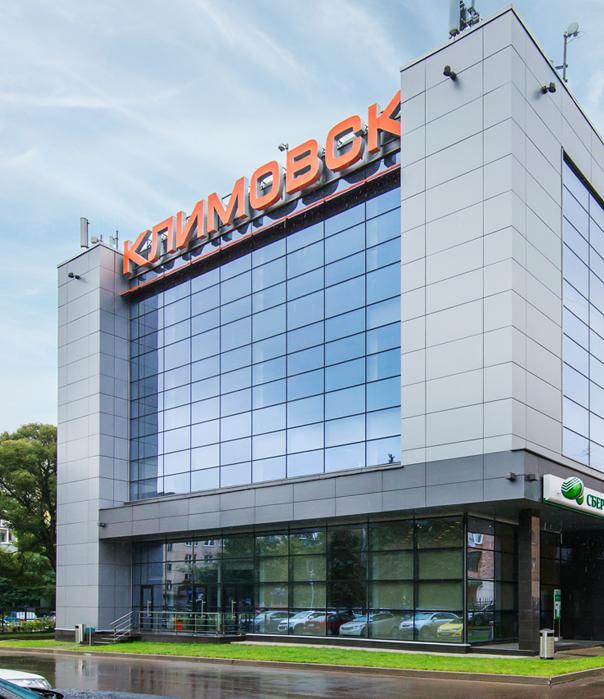 Контакты бизнес центра Климовск: адрес и контактный телефон для желающих снять офис в Подольске без комиссии